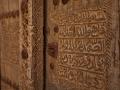 Al Hamra: opuštěné domy ve starém městě