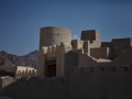 Bahla: zrenovovaná pevnost